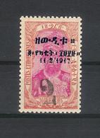 ETIOPIA  ( ETHIOPIE ) /  Y. & T.  N° 116 - Ethiopia
