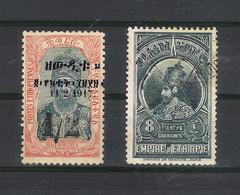 ETIOPIA  ( ETHIOPIE ) /  Y. & T.  N° 114 + 205  ( Lot De 2 Timbres ) - Ethiopia