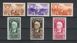 ETIOPIA  ( ETHIOPIE, Occupation Italienne ) /  Y. & T.  N° 1 à 6  ( 6 Timbres Neufs , Dont 3 Avec Charnière ) - Ethiopia