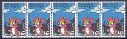 B01-337 2663 BD Belgique Bande De 5 Timbres Chlorophyl Chlorophylle Macherot Raymond 5-10-1996 - Unclassified