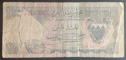 CG0218 - Bahrain 100 Fils Banknote 1964 P.1a - Bahrain