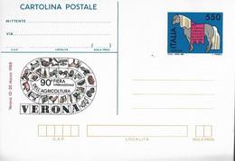 Cartolina Postale FIERA DELL'AGRICOLTURA (1988); Nuova - Interi Postali