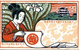 JAPON - Altri