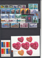 Norway 1998 - Full Year Used - Volledig Jaar
