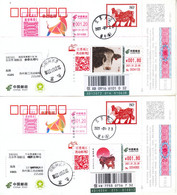 China 2021 Happy New  Year Of The Ox Postal Cards With ATM Label Stamps  2v B - Postkaarten