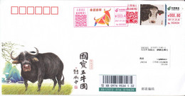 China 2021 Happy New  Year Of The Ox Commemorative Cover With ATM Label Stamps  5v - Omslagen