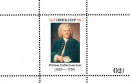 USSR 1970 -  COMPOSER BACH -  PROOF NOT AN OFFICIAL - Music