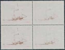 ARGENTINIEN 1971 Tag Der Marine 25C Segelschiff Carmen Postfr. Kab.-Viererblock ABARTEN - Neufs