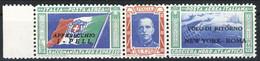Regno 1933 Posta Aerea N. 53, Trittico Volo Di Ritorno Cat. ** € 67000 (RIPRODUZIONE) - Airmail