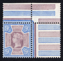 Timbre Neuf Grande Bretagne 9 Pence Jubilé Pourpre Bleu Reine Victoria SG209 Coin Avec Superbes Marges Marginal - Unused Stamps