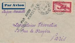 Indochine / Phnom-Pehn, Cambodge 12.10.35 - Par Avion Jusqu'a Marseille - Airmail