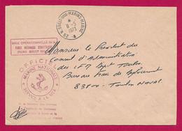 "Enveloppe Datée De 1973 - Marine Nationale - Oblitération ""Brest Sous Marins Marine - ⚓"" - Naval Post"