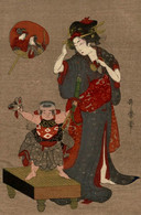 ILLUSTRATION JAPON - Altri