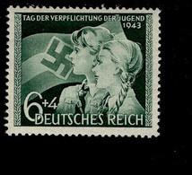 Deutsches Reich 843 Jugendverpflichtung MNH Postfrisch ** Neuf - Nuevos