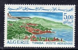 """Algérie P. A. N° 17 XX  Avion """"Caravelle"""" Vues : 5 D. Tipasa, Sans Charnière, TB - Poste Aérienne"""
