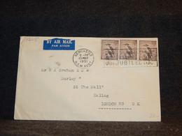 Australia 1951 Slogan Cancellation Cover To UK__(1205) - Briefe U. Dokumente