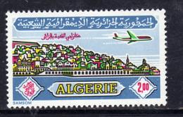 Algérie P. A. N° 18 XX  : 2 D. Casbah D'Alger, Sans Charnière, TB - Poste Aérienne
