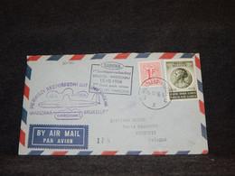 Belgium 1956 Bruxelles Varsovie Sabena Cover__(2076) - Cartas