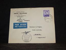 Belgium 1957 Bruxelles-Beograd Sabena Cover__(429) - Cartas