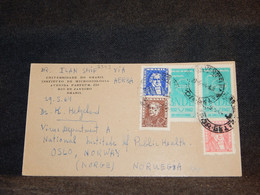 Brazil 1964 Postcard To Norway__(2343) - Cartas