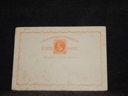 Brazil 80r Orange Unused Stationery Card__(2061) - Aéreo