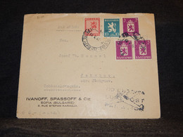 Bulgaria 1946 Sofia Ivanoff Spassoff Business Cover__(3110) - Briefe U. Dokumente