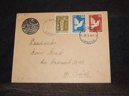 Bulgaria 1947 Tirnovo Cover__(3113) - Briefe U. Dokumente