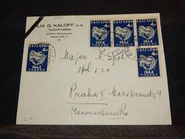 Bulgaria 1946 Sofia Tuchfabrik Business Cover__(3132) - Briefe U. Dokumente