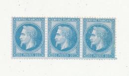 FRANCE - 1863-70 - N° YT 29a - 3 Exemplaires Attenant - Neuf * Sans Gomme - Cote 1425E - 1863-1870 Napoléon III Con Laureles
