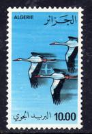 Algérie P. A. N° 21 XX  : 10 D. Vol De Cigognes, Sans Charnière, TB - Poste Aérienne