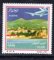 Algérie P. A. N° 22 XX  : 10 D. Vue Aérienne De Béjaïa, Sans Charnière, TB - Poste Aérienne