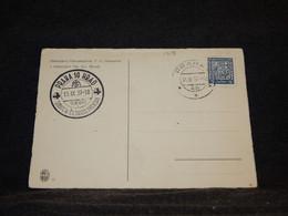 Czechoslovakia 1937 Praha Special Cancellation Postcard__(1718) - Cartas