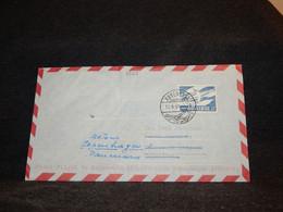 Denmark 1964 Köbenhavn Air Mail Cover__(2529) - Aéreo