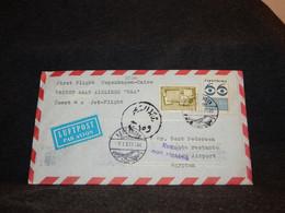 Denmark 1967 Köbenhavn Air Mail Cover To Egypt__(2526) - Aéreo