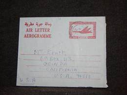 Dubai 1967 Aerogramme To USA__(71) - Dubai