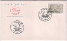 """Italia - 2005 -  FDC Cavallino """"100° Volo Del Primo Dirigibile Italiano"""" MNH** - F.D.C."""