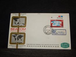 Hong Kong 1967 Kowloon Registered Cover__(964) - Briefe U. Dokumente
