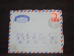 Hong Kong 1967 Lo Fu Ngam Aerogramme__(946) - Briefe U. Dokumente