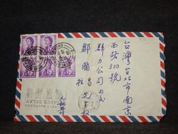 Hong Kong 1968 Kowloon Cover__(935) - Briefe U. Dokumente