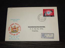 Hong Kong 1969 Convention Registered Cover__(1386) - Briefe U. Dokumente