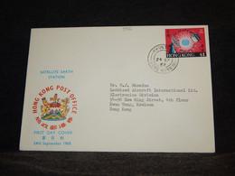 Hong Kong 1969 Kwun Tong Cover__(956) - Briefe U. Dokumente