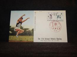 Japan 1956 Sport Stamps Cover__(602) - Briefe U. Dokumente