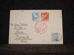 Japan 1961 Shot Put Thematic Stamp Cover__(589) - Briefe U. Dokumente