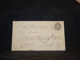 Russia 1883 7k Grey Stationery Envelope To Finland__(1238) - Stamped Stationery