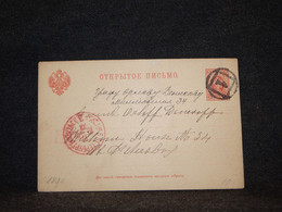 Russia 1890 3k Red Number Cancellation Stationery Card__(249) - Stamped Stationery