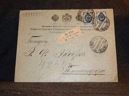 Russia 1903 St.Petersbourg Registered Cover__(3707) - Covers & Documents