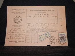 Russia 1914 Parcel Card__(4222) - Covers & Documents