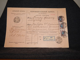 Russia 1915 Parcel Card__(4213) - Covers & Documents
