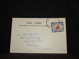 Sudan 1959 Postcard To Norway__(108) - Sudan (1954-...)