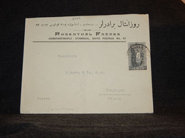 Turkey 1930's Cover To Switzerland__(2992) - Briefe U. Dokumente